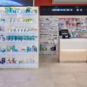 Farmacia Manfrini